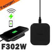 【無線充電】SGP 韓國Spigen Essential F302W 超輕薄無線充電板 充電器 LED燈 適用 i8 iX S9