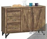 {{ 海中天休閒傢俱廣場 }} F-07 摩登時尚 餐櫃系列 489-2 班克工業風4尺餐櫃