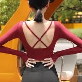 胸墊T恤  美背長袖健身衣女跑步運動速幹t恤緊身性感露臍套指瑜伽服帶胸墊 【免運86折】