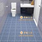 地板貼自粘地面廚房防水防滑衛生間地貼浴室...