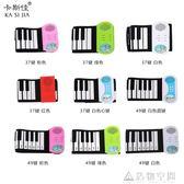 手卷鋼琴49鍵加厚初學者入門兒童練習便攜軟電子琴早教玩具小樂器 NMS造物空間