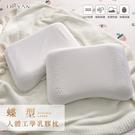 蝶型人體工學乳膠枕...