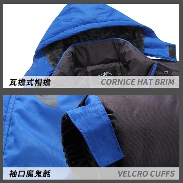 Free Shop [現貨] 今日限時特價599 內裡短絨毛 超保暖衝鋒外套 情侶款 帽可拆 超HITO熱賣款【QZZZ22003】