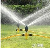 360度自動灑水器旋轉農業園林灌溉澆花澆水噴頭綠化草坪降溫1寸 3C優購