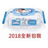 (80抽×24包)2018年新包裝 貝恩 EDI 超純水 超厚 超含水 嬰兒保養柔濕巾(濕紙巾)