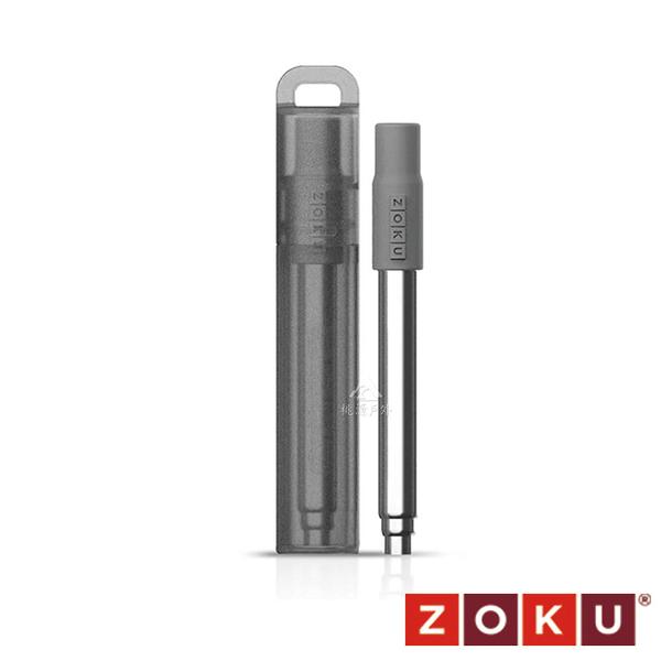 【ZOKU】伸縮式不鏽鋼吸管『寶石灰』附收納盒+清潔刷 ZK307 露營.登山.飲料.環保吸管.攜帶.體積小
