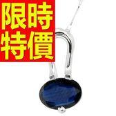 藍寶石 項鍊 墜子S925純銀-0.2克拉生日七夕情人節禮物女飾品53sa22【巴黎精品】