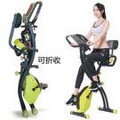 tokuyo 炫彩磁控俏折健身車 TB-199M (三合一XBR變型系統)市價6800