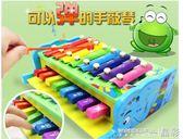兒童手敲琴 小木琴敲琴益智幼兒童手敲琴八個月寶寶玩具1-2-3歲益智玩具  晶彩生活