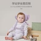兒童護頭枕嬰兒學步頭部防撞墊寶寶防摔防護防磕頭背枕 新年禮物
