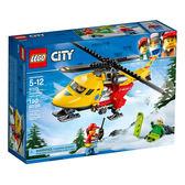 樂高積木LEGO 城市系列 60179 救護直升機