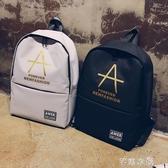 韓版雙肩包男街頭潮流書包日韓帆布初高中大學生背包青少年旅行包 交換禮物