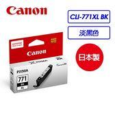 Canon CLI-771XL BK 相片黑 原廠墨水匣【迪特軍】