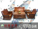 【大熊傢俱】972 法式玫瑰雕花 實木組...