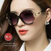 《Caroline》年度最新網紅款潮流行百搭抗UV時尚偏光太陽眼鏡 71890