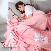 毛毯法蘭絨毯加厚雙人珊瑚絨子冬季床單人學生宿舍午睡蓋毯 全店88折特惠
