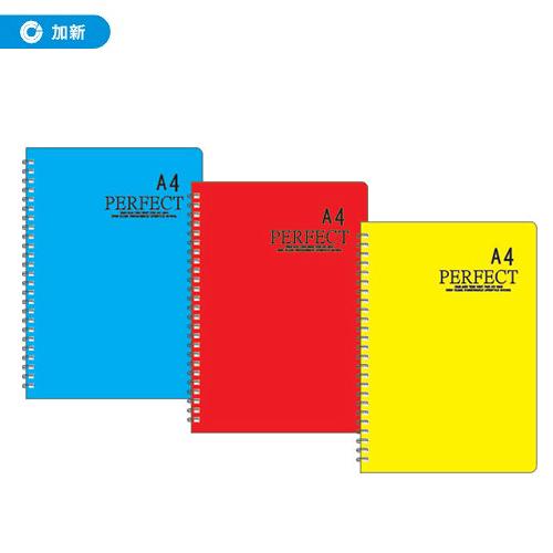 (量販3包)《加新》13K原色活頁筆(紅)47張 (12本/包) 801YS13R (筆記簿/活頁筆記本/記事本)