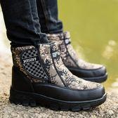 雪靴   男士雪地靴加絨防滑保暖棉鞋中老年人短靴子爸爸男靴