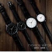 手表男女防水韓版簡約氣質全自動非機械時尚潮流情侶表
