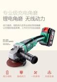 奇磨無線鋰電池充電式電動角磨機磨光機砂輪手磨拋光切割機打磨機完美