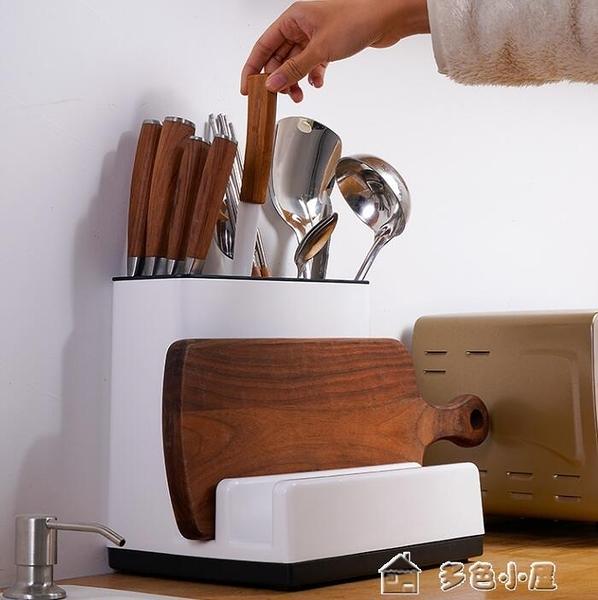 筷子收納多功能刀架砧板一體廚房用品收納置物架放菜板筷子鍋蓋刀具的盒子 【快速出貨】