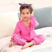 兒童綿綢睡衣公主女童薄款棉綢家居服女孩子寶寶長袖套裝 童趣潮品