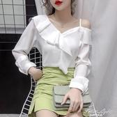 雪紡襯衫女2020秋季新款顯瘦百搭不規則單肩吊帶拼接荷葉邊上衣潮 果果輕時尚