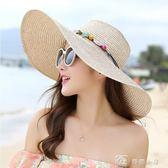 帽子夏天女士海邊戶外沙灘太陽帽大檐平沿防曬遮陽草帽 全館單件9折