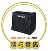 【非凡樂器】Roland樂蘭KC-200 鍵盤音箱/內建混音功能/公司貨保固