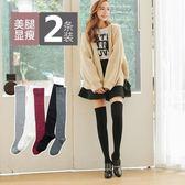過膝襪女日系高筒長襪中小腿襪子長筒襪 交換禮物