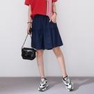 【慢。生活】鬆緊腰寬版拼接短褲 K2730  FREE 深藍色