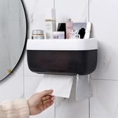 浴室 置物架 收納架 面紙盒 紙巾盒 免打孔 無痕 壁掛 防水 壁掛式紙巾盒(小)【S017】生活家精品