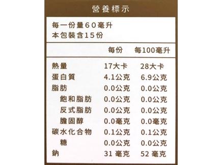 【魚鱻森】虱目魚精15入(60ml/包)2盒組(冷凍)-給你天然的營養!MR.FISH 魚鮮森