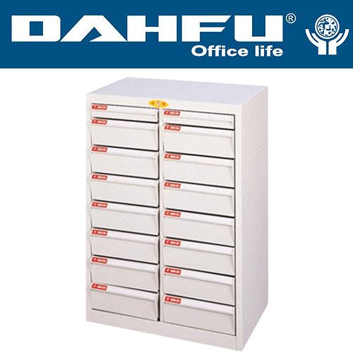 DAHFU 大富  SY-B4-230NG  落地型效率櫃-W629xD402xH740(mm) / 個