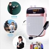 擴音器擴音器教師學專用喊話器錄音叫賣便攜式播放機YYJ 伊莎公主
