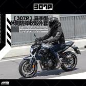 [安信騎士] 【307P】夏季休閒款軟殼防摔衣 大面積透氣網布 軟式護具 透氣 耐磨 柔軟