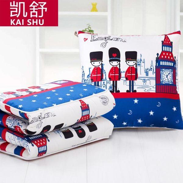 抱枕 汽車抱枕被子兩用靠墊被沙發辦公室折疊午睡靠枕空調被大號枕頭被【年中慶降價】