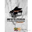 樂器購物 ► 鋼琴學習指南【關於鋼琴深入的剖析與探討】