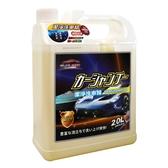 EILITE 潔淨洗車精2 0L 板金|輪圈|玻璃深層清潔【亞克】