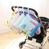嬰兒尿布袋雙層防水寶寶床頭尿片外出掛袋便攜置物袋尿不濕收納袋 卡布奇諾