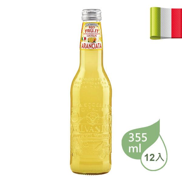 羅馬之源有機果汁氣泡飲-甜橙
