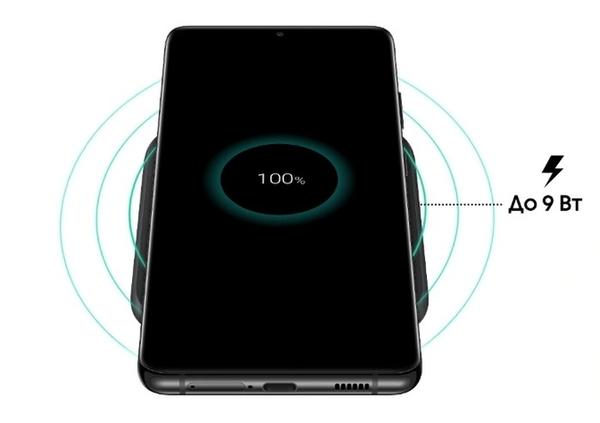 【免運費】SAMSUNG 9W 無線閃充充電板【無旅充】 EP-P1300 【黑】
