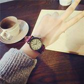 時尚潮流韓版經典文藝復古女學生皮帶小清新女生羅馬數字簡約手錶