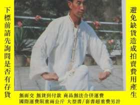 二手書博民逛書店中華氣功罕見1988年第3期Y19945