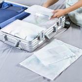 ♚MY COLOR♚ 旅行整理分類密封袋(迷你) 防水 收納 置物 防水 洗漱 透明 加厚【J09-1】
