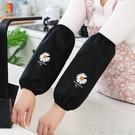 袖套袖套女防水工作可愛長款秋冬季護袖袖頭防汙辦公廚房成人套袖秀套 町目家