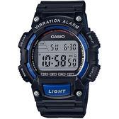 CASIO 人氣商品運動休閒腕錶(黑X藍)_W-736H-2A