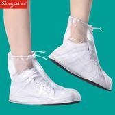 時尚透明短筒防雨鞋男女中高筒水鞋套兒童防滑加厚成人戶外防水靴 溫婉韓衣