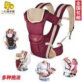 多功能嬰兒背帶四季通用腰凳小孩抱帶寶寶坐登新生兒童背袋橫抱式igo 衣櫥の秘密