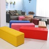 收納凳 換鞋凳家用門口鞋櫃服裝店儲物沙發凳子可坐長方形床尾收納箱神器【快速出貨】